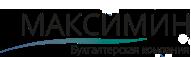 Бухгалтерская компания в Минске